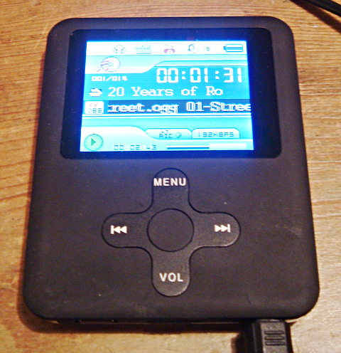 S1MP3 Chinese MP3 and MP4 players